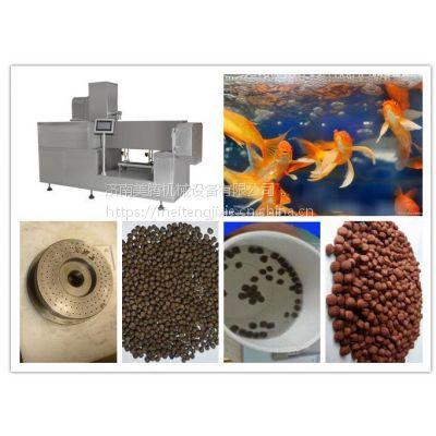 供应猫粮膨化机鱼饵饲料生产线 宠物食品机械设备
