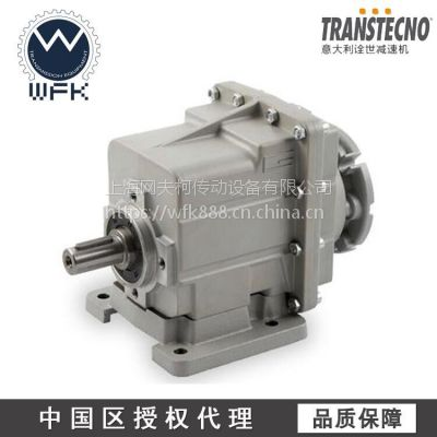 意大利TRANSTECNO斜齿轮减速机-CMG系列,同轴式齿轮减速机