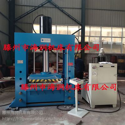 龙门整形压力机 200T轴承压装冲裁液压机