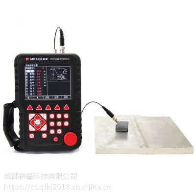 成都数字式超声波探伤仪520B