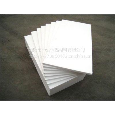 XPS挤塑板 EPS聚苯板外墙保温板厂家长期供应
