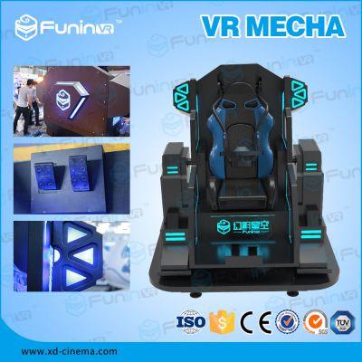 VR虚拟体验乐园 互动射击VR未来机甲战士暗黑机甲VR全套设备加盟