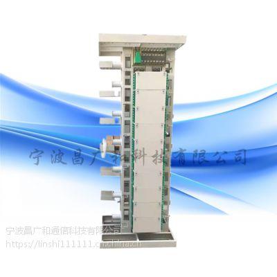 户外式960芯modf光纤总配线架