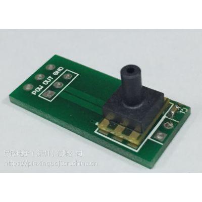 供应沛喆科技压力传感器PC504A 气体表压测量,如气垫床