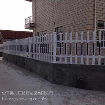 长沙篮球场护栏网 禽舍防护 围山铁丝网质优价格