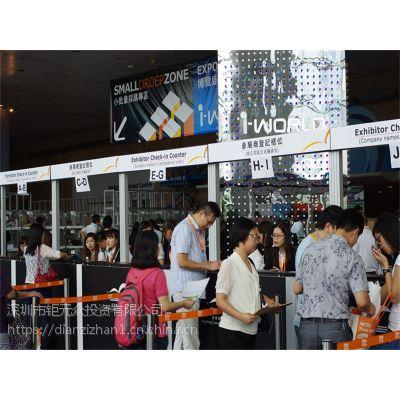 如何申请香港秋季电子展门票广交会和香港展会相比,各有优劣