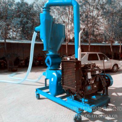 大型风力吸粉输送机 农业气力吸粮机 兴运气力吸粮机