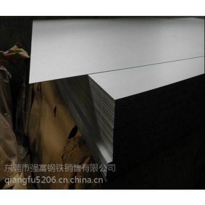强富供应镀锌板HC340XD+Z100MB汽车钢板品质保证