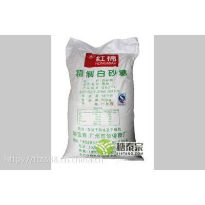 甜菜调味一级白砂糖供应商 保定市红棉牌白砂糖报价厂家