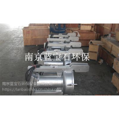 QHB污水泵回流设备潜水回流搅拌机南京蓝宝石供应