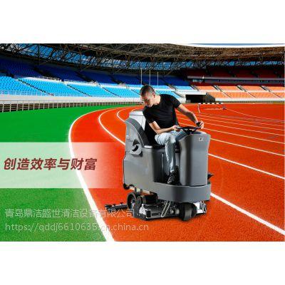 青岛鼎洁盛世高美洗地机扫地机清洁设备