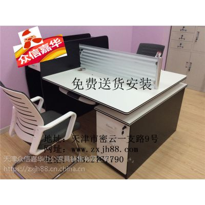 天津南开办公椅 屏风工位|天津办公桌定做
