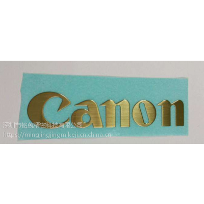 专业定制点商标铭牌纯镍电铸不干胶分体自粘软标牌 金属logo商标贴