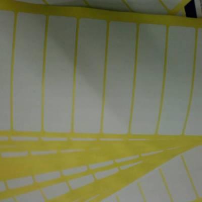 娄烦县电源不干胶贴纸,鼠标贴纸印刷销售中心
