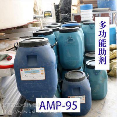 安格斯 AMP-95 多功能助剂