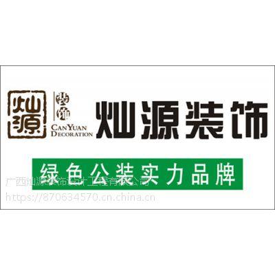 南宁商业空间设计公司灿源装饰给出的5点原则