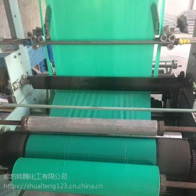 热收缩膜 热收缩包装膜 水泥发泡板专用 可定制 帅腾
