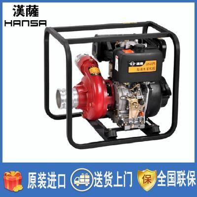 2寸柴油机抽水泵 苹果园抗旱灌溉水泵
