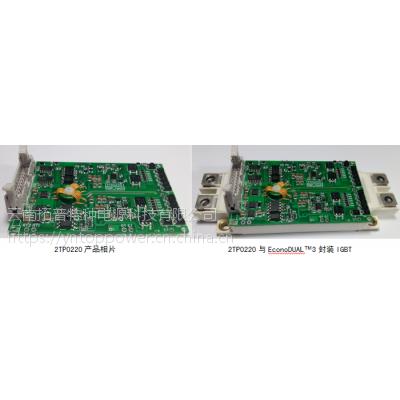 大功率IGBT通用驱动板系列产品