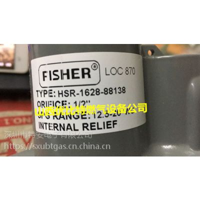 FISHER LOC870美国HSR-1628-88138费希尔88149优价