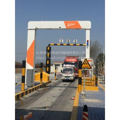 解决方案 > 高速公路绿色通道车辆检查、交通科技——华力兴高速公路绿通车快速成像检测系统