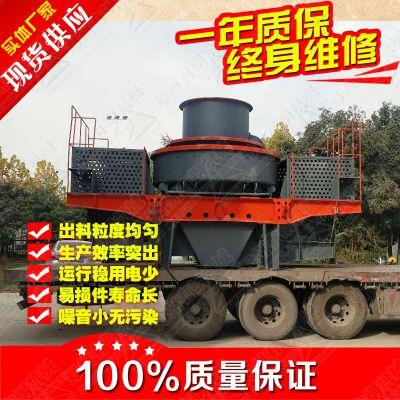 有钢鹅卵石机制砂破碎机 机制建筑用砂生产设备 矿石粉碎机