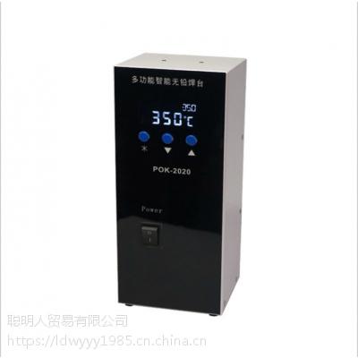 焊锡机器人、焊锡机平台、焊锡机配件 温控器POK-2020 温度控住器