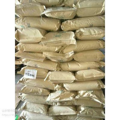 现货供应 焦磷酸铁 食品级 焦磷酸铁 质量保证 1kg起批
