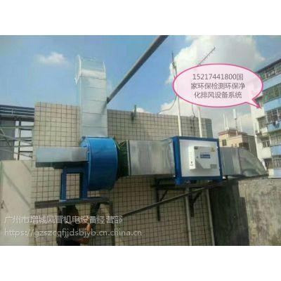 小型火锅店快餐店安装微小型油烟净化器环保检测系统