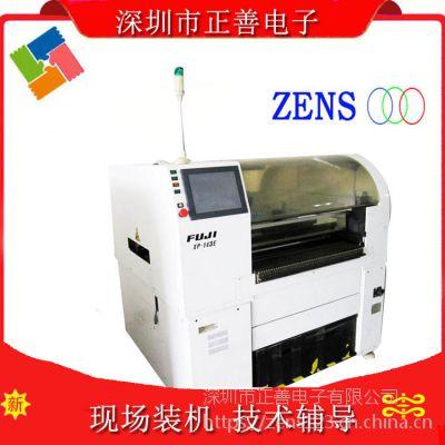 长期供应富士贴片机XP143E 性价比高二手富士贴片机