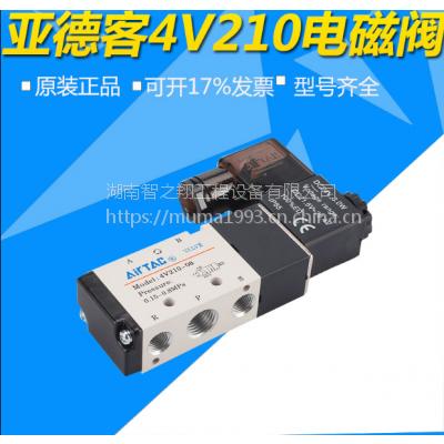 亚德客型气动电磁阀4V210-08 DC24V AC220V气阀二位五通换向阀