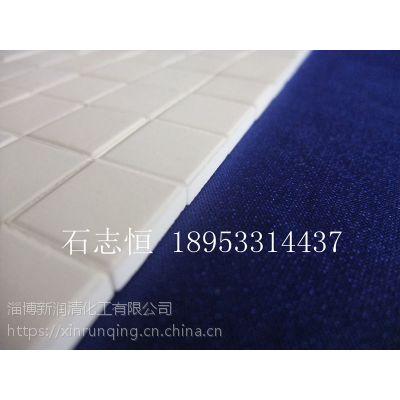 供应规格:10*10*6 高强度耐磨陶瓷片 氧化铝含量92