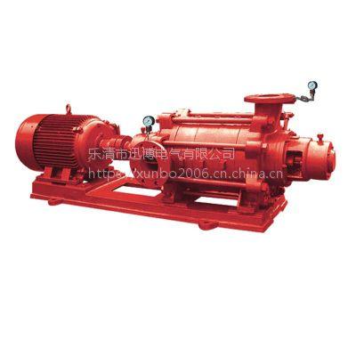 XBD-W型卧式消防泵 卧式单吸多级分段式消防泵