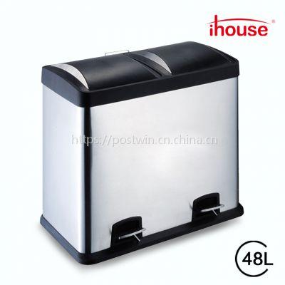 ihouse48升不锈钢环保分类垃圾桶 创意家用户外垃圾篓 脚踏式废纸箱
