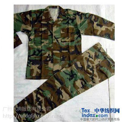 供应定做迷彩服 时装迷彩服定做 广州迷彩服