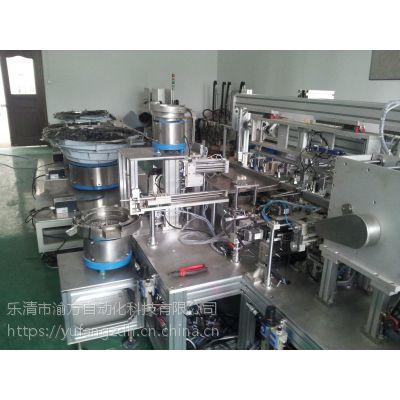 自动组装机 自动组装设备