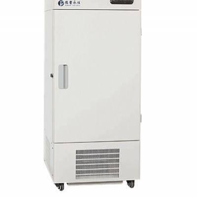 Sanyo三洋MDF系列超低温冰箱小型带锁低温保存箱