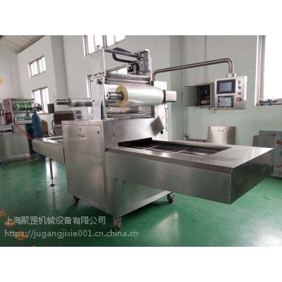 蚌埠气调包装机厂家促销上海聚罡牌QZD300周黑鸭专用气调包装机