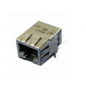 YDS元册百兆单口RJ45集成网络变压器13F-62AGYDPL2NL