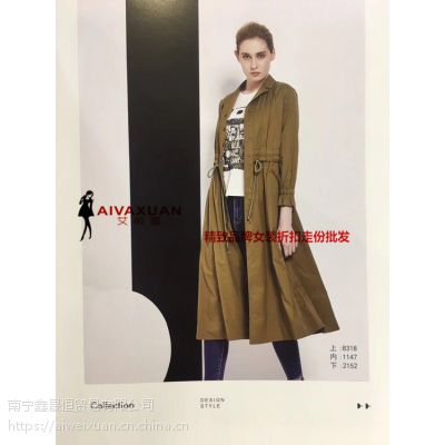 武汉大码修身风衣连衣裙女装尾货折扣批发一件代发