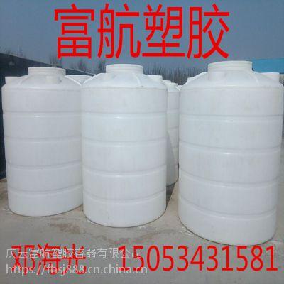 塑料桶 1000L吨桶 集装桶 千升桶,