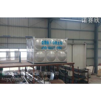 诺赛欣恩施 长方形水箱不锈钢/不锈钢生活水箱标准