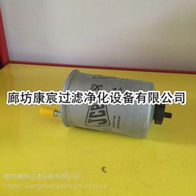JCB杰西博滤芯320-07155品质一流