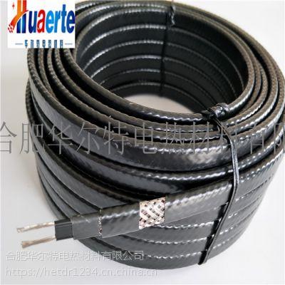 安徽华尔特牌自限温电伴热电缆SHKZ-OBC-SBR-30-220管道保温电伴热带