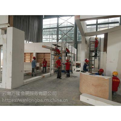 2017昆明旅交会展台设计搭建服务商
