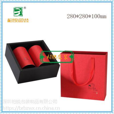绿茶红茶圆筒方形包装配手提袋柔性 ZH-23102