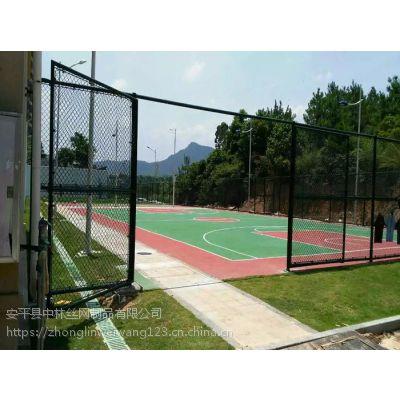 可移动篮球场围栏网包塑铁丝围网