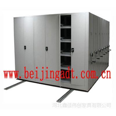 专业生产密集柜 密集架 批发价格销售 北京厂家 负责安装 调试