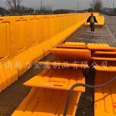 供应注水高围栏水马 吹塑移动墙桶 市政围栏施工围挡 防撞隔离墩 河南新力