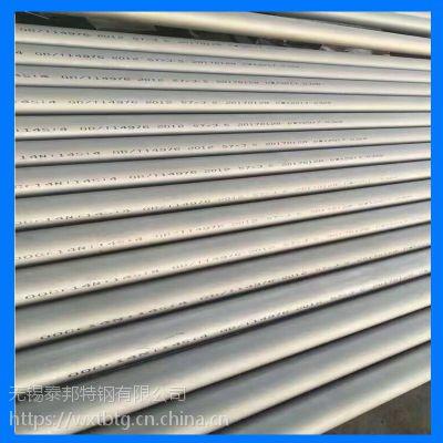 江苏供应【东北特钢】409L不锈钢异型管 排气管专用409l无缝管 不锈钢毛细管 保质保量